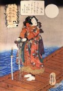 Vintage Japanese warrior poster - female samurai with Katana